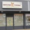 Owocowa Torebka